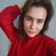 Алина, 16, г.Краснодар