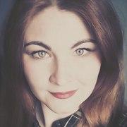 Полина, 26, г.Жуковский