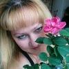 Светлана, 37, г.Балезино