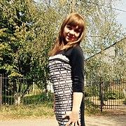 Галина, 23, г.Алабино