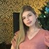 Лиза, 23, г.Екатеринбург