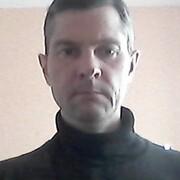 максим 40 Саранск