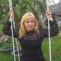 людмила, 38 лет, Стрелец, Павловский Посад
