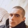 Юрий, 27, г.Лисичанск
