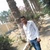 Mohamed, 20, Beauharnois