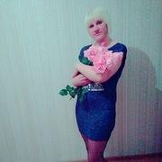 Мария, 20, г.Могилёв