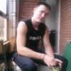 Denis, 36, Asino