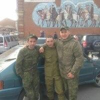 Вова, 23 года, Близнецы, Ростов-на-Дону
