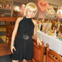 Алена, 32 года, Телец, Гродно