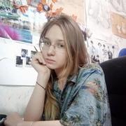 Анна, 17, г.Чита