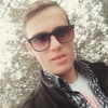Eduardo, 18, г.Бишкек