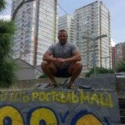 dim, 41, г.Архангельск