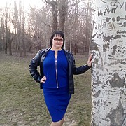 Оксана 45 Волжский (Волгоградская обл.)