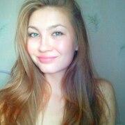 Алина, 21, г.Альметьевск