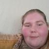 Татьяна, 39, г.Стерлитамак