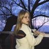 Ирина, 19, г.Рязань