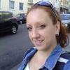 Arina, 34, г.Вупперталь