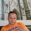 Максим, 35, Олександрія
