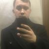 avdey, 26, г.Кольчугино