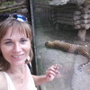 Kаtya, 33, г.Острог