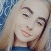 Настя, 17, г.Глухов