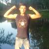 Гайрат, 19, г.Бишкек