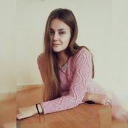 Ария, 21, г.Васильков
