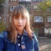 Оксана, 26, г.Сухум
