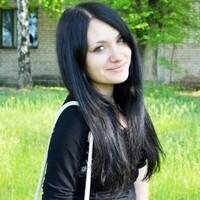 Людмила, 30 лет, Лев, Екатеринбург