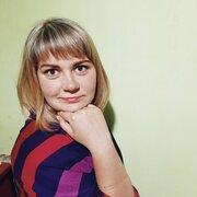 Наталія, 31, г.Тернополь