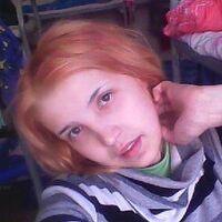 Елена, 31 год, Телец, Самара