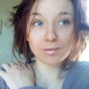 Тина, 27 лет, Скорпион