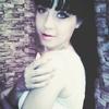 Екатерина, 22, г.Тула