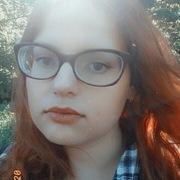 Елена, 19, г.Красноармейск