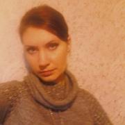Алекса Александровна 33 года (Рыбы) Бахмут