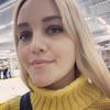 Алиса, 25, г.Воронеж