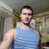 Павел, 26, г.Кропоткин