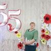 Людмила, 68, г.Порхов