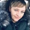 Екатерина, 38, г.Улан-Удэ
