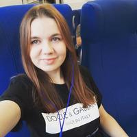 Ксения, 32 года, Дева, Москва