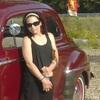 Sandra, 45, г.Нью-Йорк