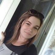 Ксения, 21, г.Днепр