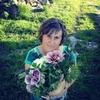 Татьяна, 44, г.Новоархангельск