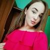 Христина, 20, г.Свалява