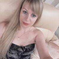 Евгения, 41 год, Близнецы, Сочи