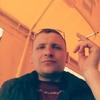 Віктор, 25, г.Семеновка