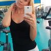 Кристина, 32, г.Майкоп