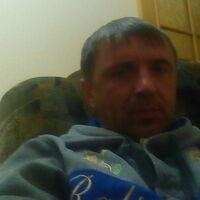 Костя, 41 год, Лев, Тында