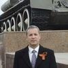 Dmitriy, 41, Yakutsk