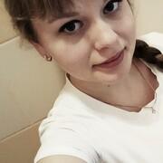 Анастасия, 20, г.Барнаул